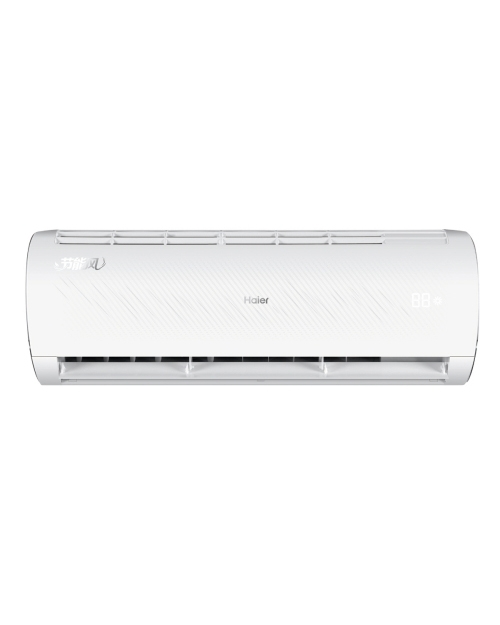 家用中央空调和常见空调的区别?