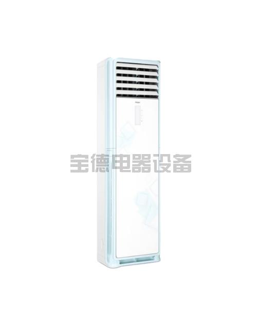 海陵JAA系列3匹定频柜式空调