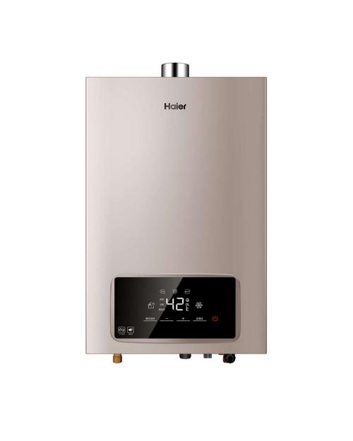 天然气热水器