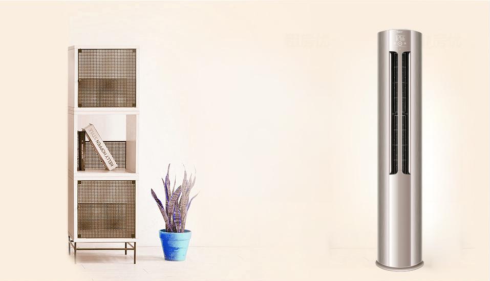 帝樽FB系列3匹变频柜式空调,海尔空调代理,